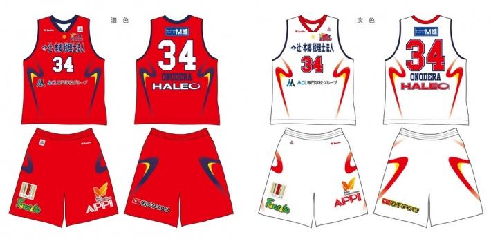 【岩手ビッグブルズ】2015-2016シーズンのユニフォームデザイン