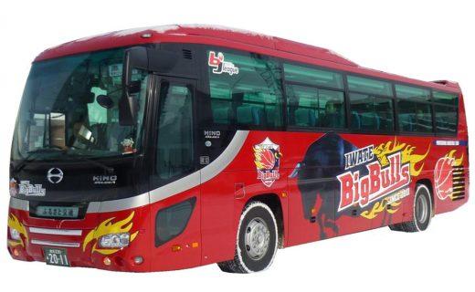 BigBulls bus